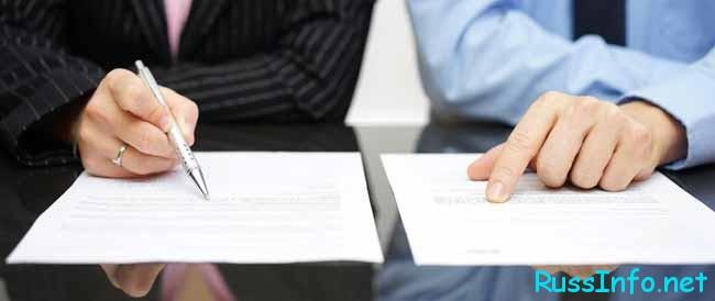 Особенности оформления документов
