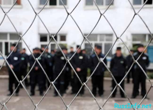 Многие осужденные, а также их родственники и семьи мечтают об амнистии