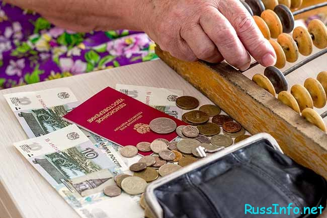Пенсия – это наболевший вопрос практически всех россиян