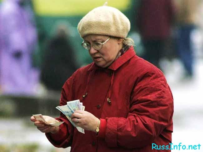 сегодня страховая пенсия достигает размера в 13657 рублей