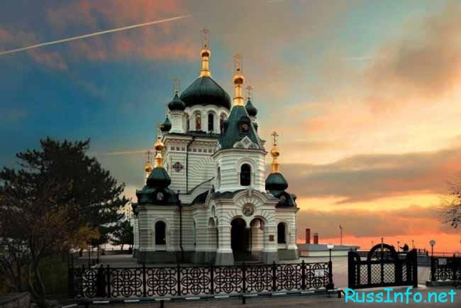 Православные праздники и посты в 2018 году