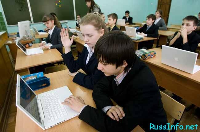 Для всех российских учеников