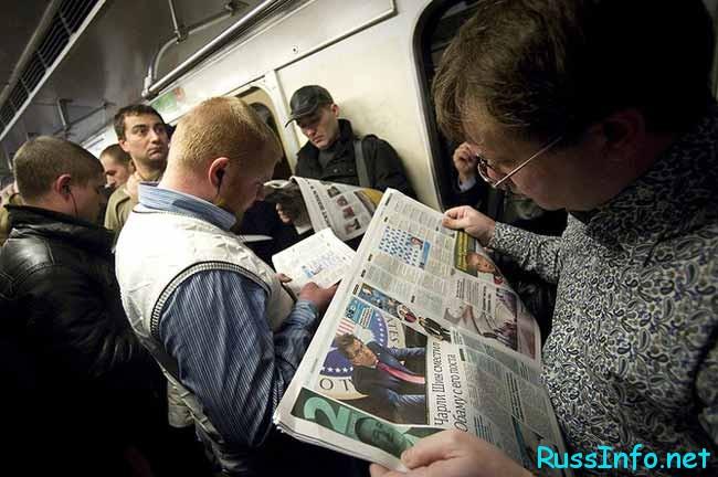 Многие россияне интересуются