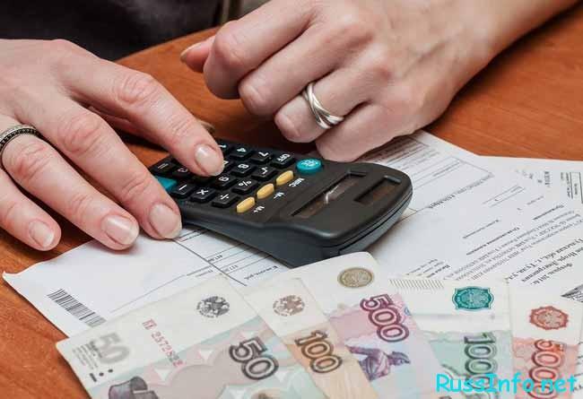 Возрастание выплат с марта текущего года