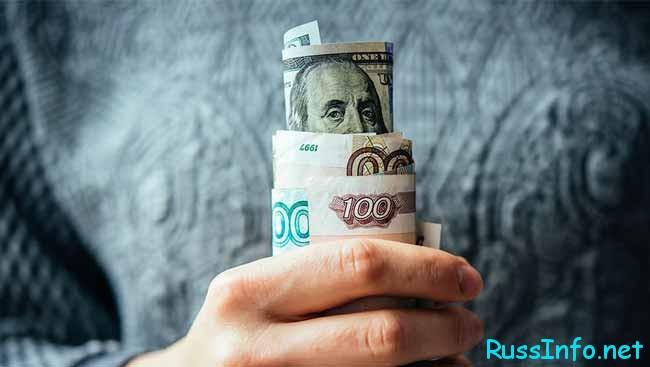 россияне не доверяют отечественной валюте