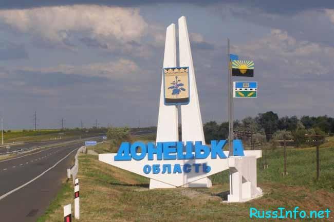 почему нет связи МТС в Донецкой области