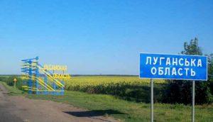 почему нет связи МТС в Луганской области