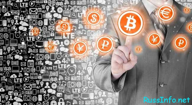 Факторы риска для текущей криптовалюты