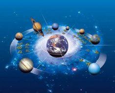 Согласно прогнозам астрологов...