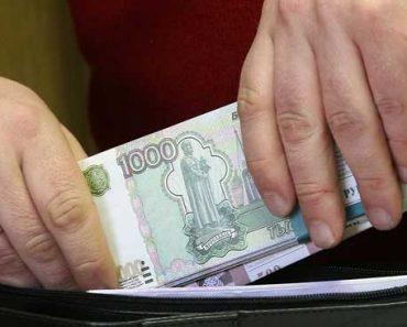 Средняя заработная плата россиян