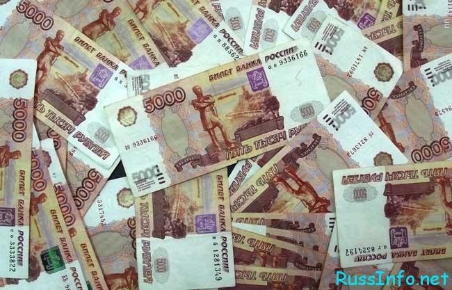 Заработные платы играют очень важную роль в жизни россиян