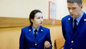 Прокуроры – представители судебного аппарата Российской Федерации