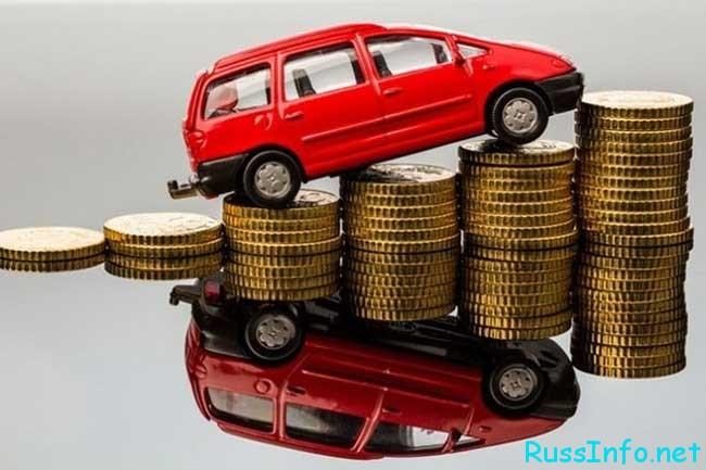 Налоги на транспортные средства в России