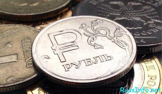 рубль может и дальше терять свои показатели