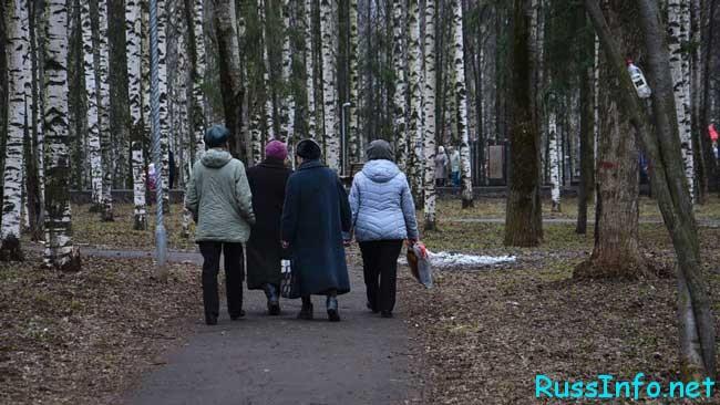 значение в жизни каждого россиянина ...