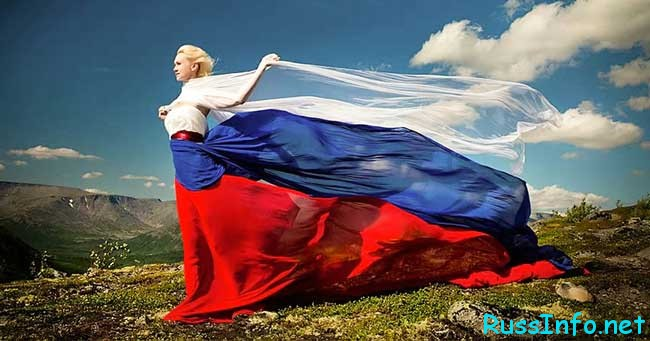 Праздничная дата - день России