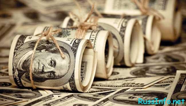 прогнозы экспертов о прогнозе курса доллара на май 2018 года