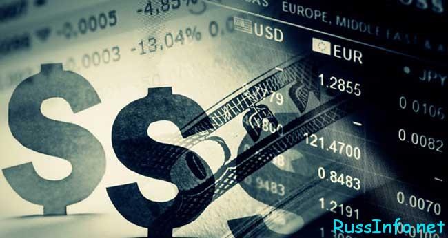 на валютном рынке