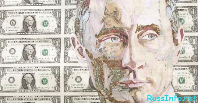 Что ждет доллар по отношению к рублю