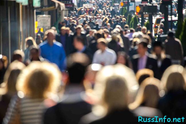 Уровень жизни большинства россиян