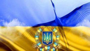 предсказания Глобы на 2019 год для Украины