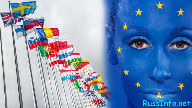 Перспективы будущего для стран ЕС
