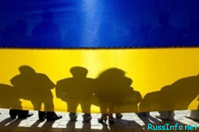 Что можно сказать об Украине?