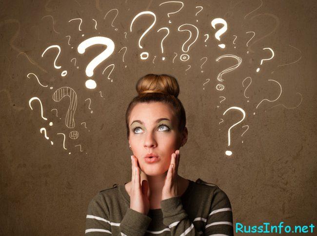 О чем должны знать будущие студенты?