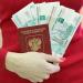 сколько стоит госпошлина на загранпаспорт