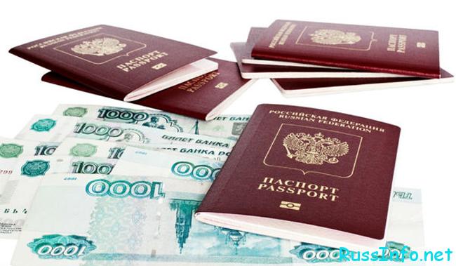 Что нужно знать о заграничном паспорте?
