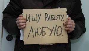 Что сегодня наблюдается в России?