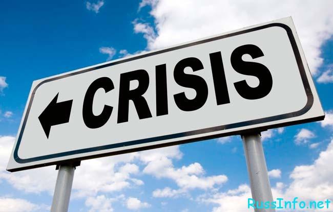 Крах России неизбежен в 2019 году