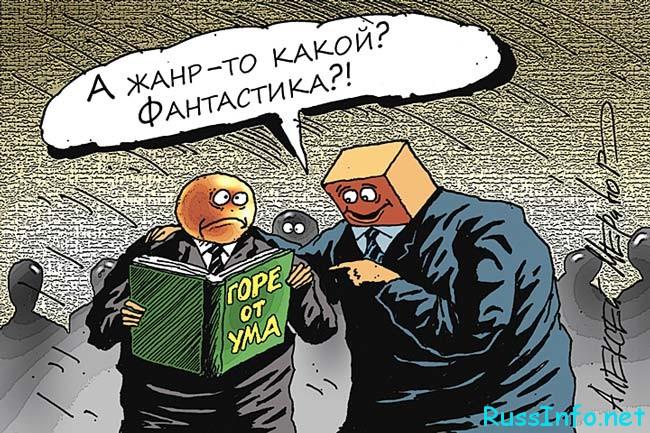 Последние комментарии экспертов о том, что ждет рубль в 2019 году