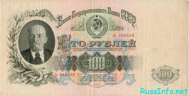 рубли старого образца