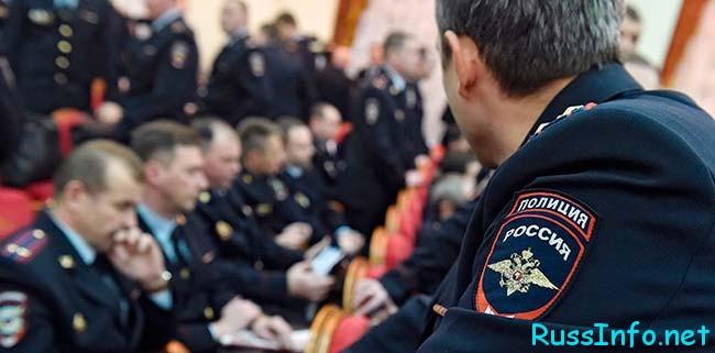 ФСИН полиция