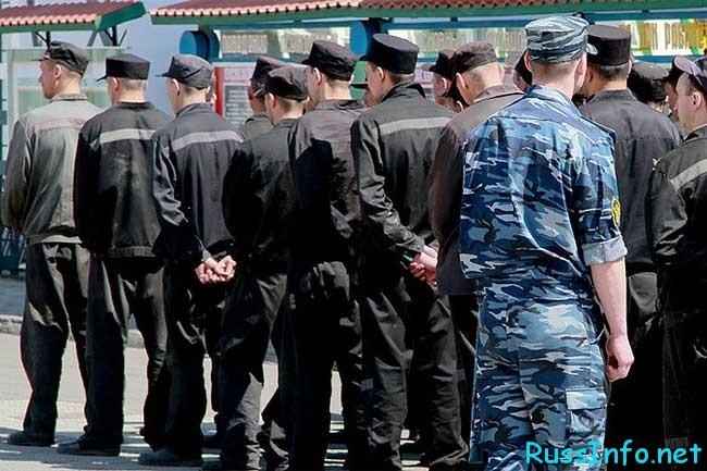 Амнистия – событие, которого ждут не только заключенные