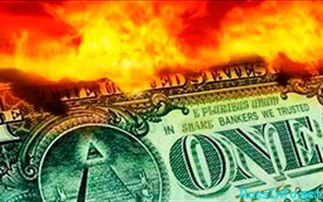 крах экономики
