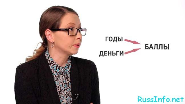 Какая будет пенсия в 2019 году в России - что обещает правительство в 2019 году