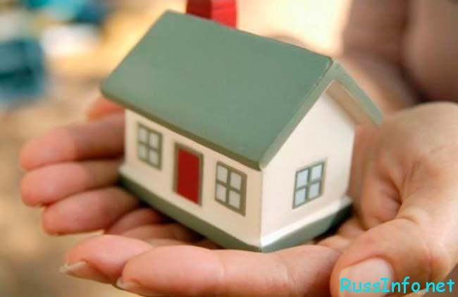 приватизированный дом