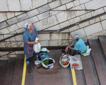 вопрос пенсионного обеспечения современных граждан