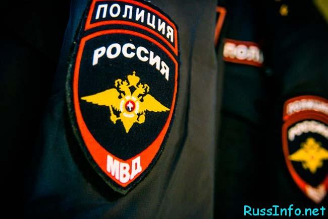 Прибавка к зарплате сотрудникам МВД в 2019 году в России