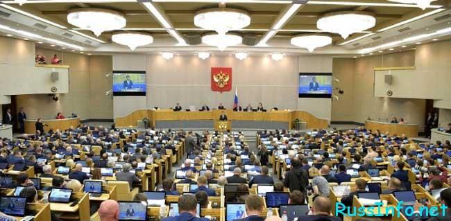 правительство РФ приняло закон