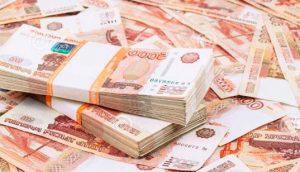 деньги России