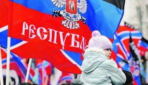 Предсказания о Новороссии на 2019 год
