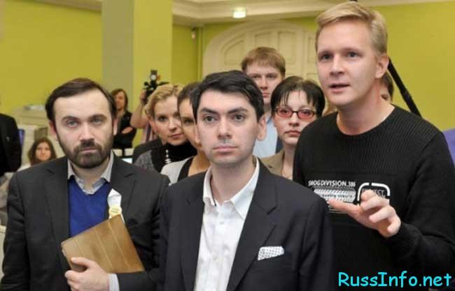 Что ожидает россиян