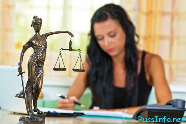 Ставка помощника судьи на 2019 год в РФ