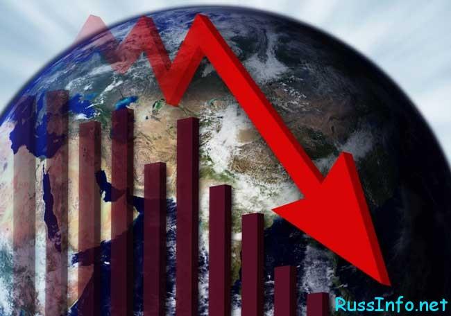 мировой экономический кризис