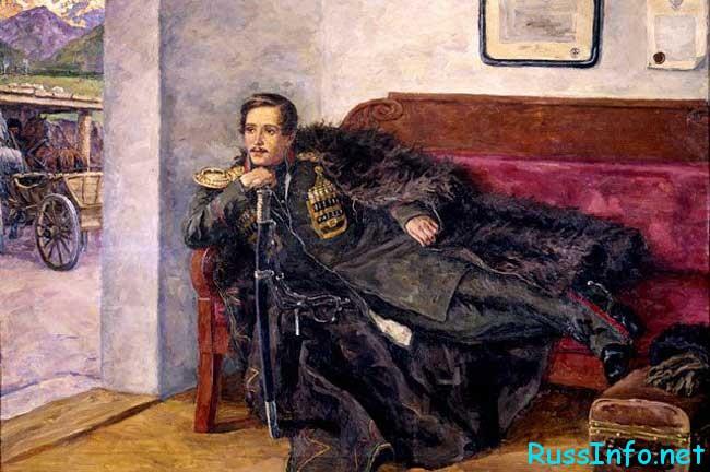 250 лет со дня рождения великого русского классика – Михаила Лермонтова
