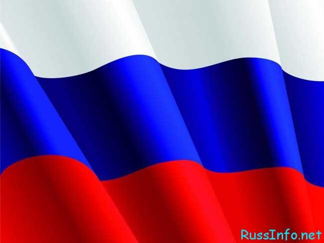 В настоящее время в России