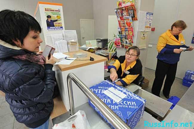 в оплате труда почтовых работников